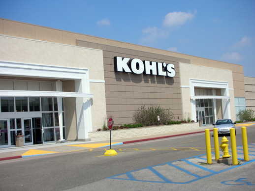 This image depicts a tile installation at Kohl's. This project was completed by Youngstown Tile & Terrazzo.